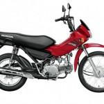 Honda-Pop-100-2013-4