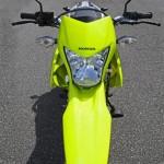 Honda Bros 2013 – Preço e Fotos