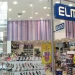 Ofertas Elmo Calçados – www.elmo.com.br